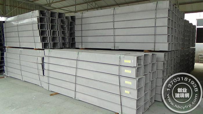 SMC电缆槽隔离型产品备货